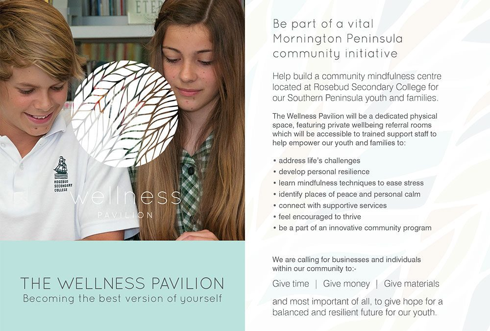 Wellness Pavilion Advisory Committee